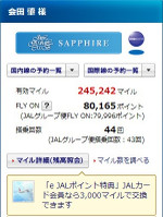 2012_spp02_3